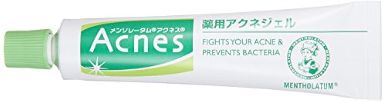 モバイルロゴブレス【医薬部外品】メンソレータム アクネス ニキビ予防薬用アクネジェル 18g