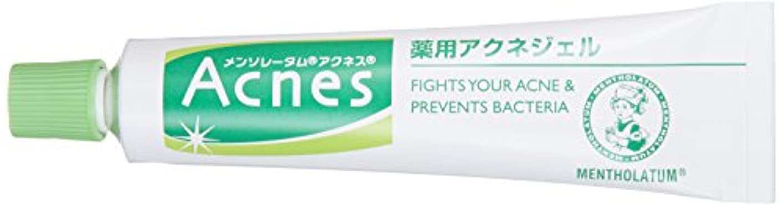 なす強化呼び起こす【医薬部外品】メンソレータム アクネス ニキビ予防薬用アクネジェル 18g