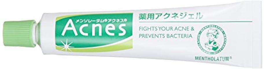 アセ平衡反応する【医薬部外品】メンソレータム アクネス ニキビ予防薬用アクネジェル 18g