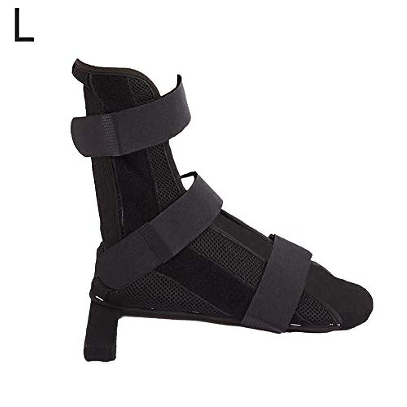 ビバ松明なめらか足底筋膜スプリント足の再生のための3枚のプラスチック鋼板痛みの緩和のため整形外科リハビリテーション