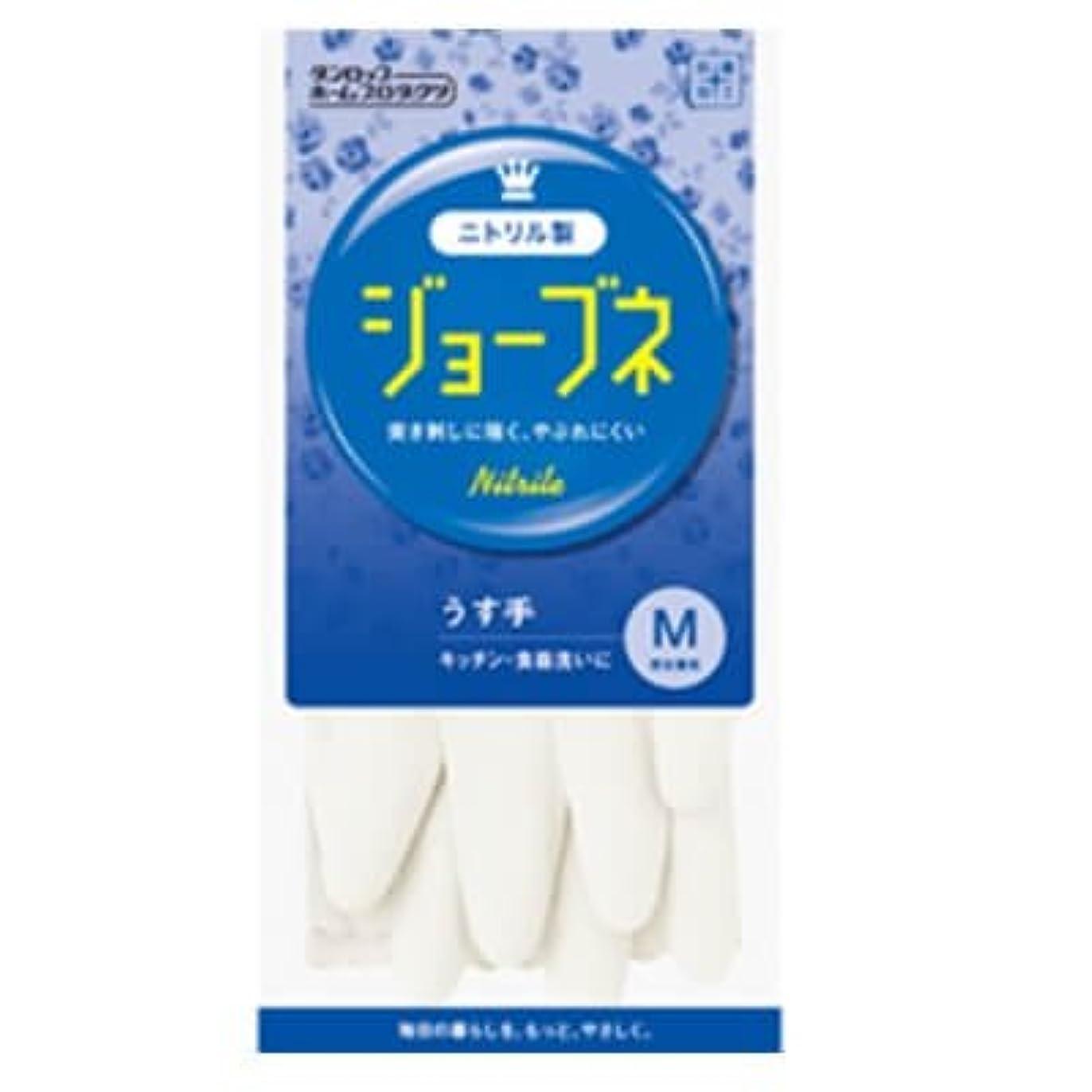 対話延ばす毒液【ケース販売】 ダンロップ ジョーブネ うす手 M ホワイト (10双×24袋)