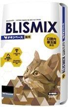 アーテミス ブリスミックス 猫用 チキン 1kg 230368