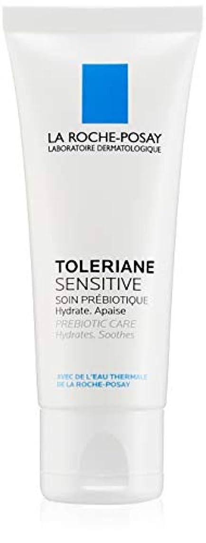 照らす毎回いっぱいLa Roche-Posay(ラロッシュポゼ) 【乾燥が気になる敏感肌用*1なめらか保湿クリーム】トレリアン センシティブ 40g