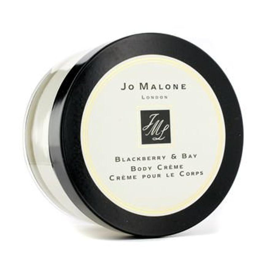 完璧な集中単位ジョーマローン ブラックベリー&ベイ ボディクリーム 175ml/5.9oz並行輸入品