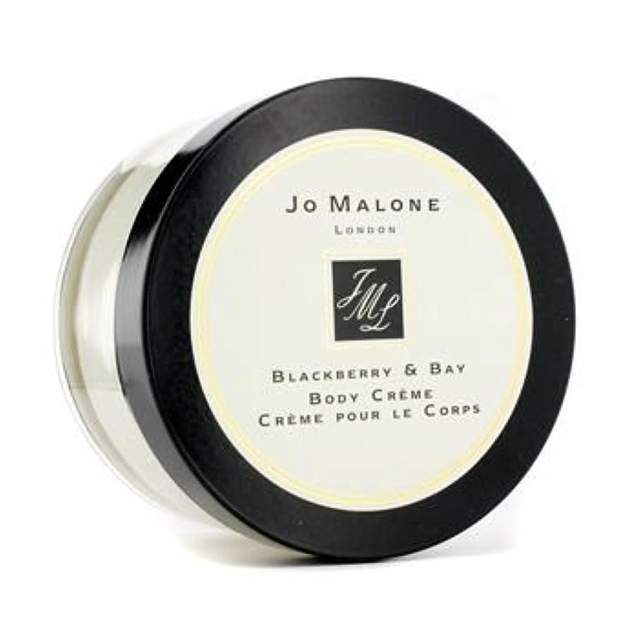スイス人単調なうまジョーマローン ブラックベリー&ベイ ボディクリーム 175ml/5.9oz並行輸入品