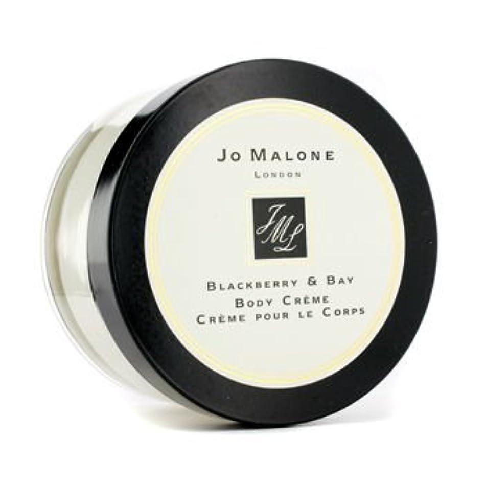 ジョーマローン ブラックベリー&ベイ ボディクリーム 175ml/5.9oz並行輸入品