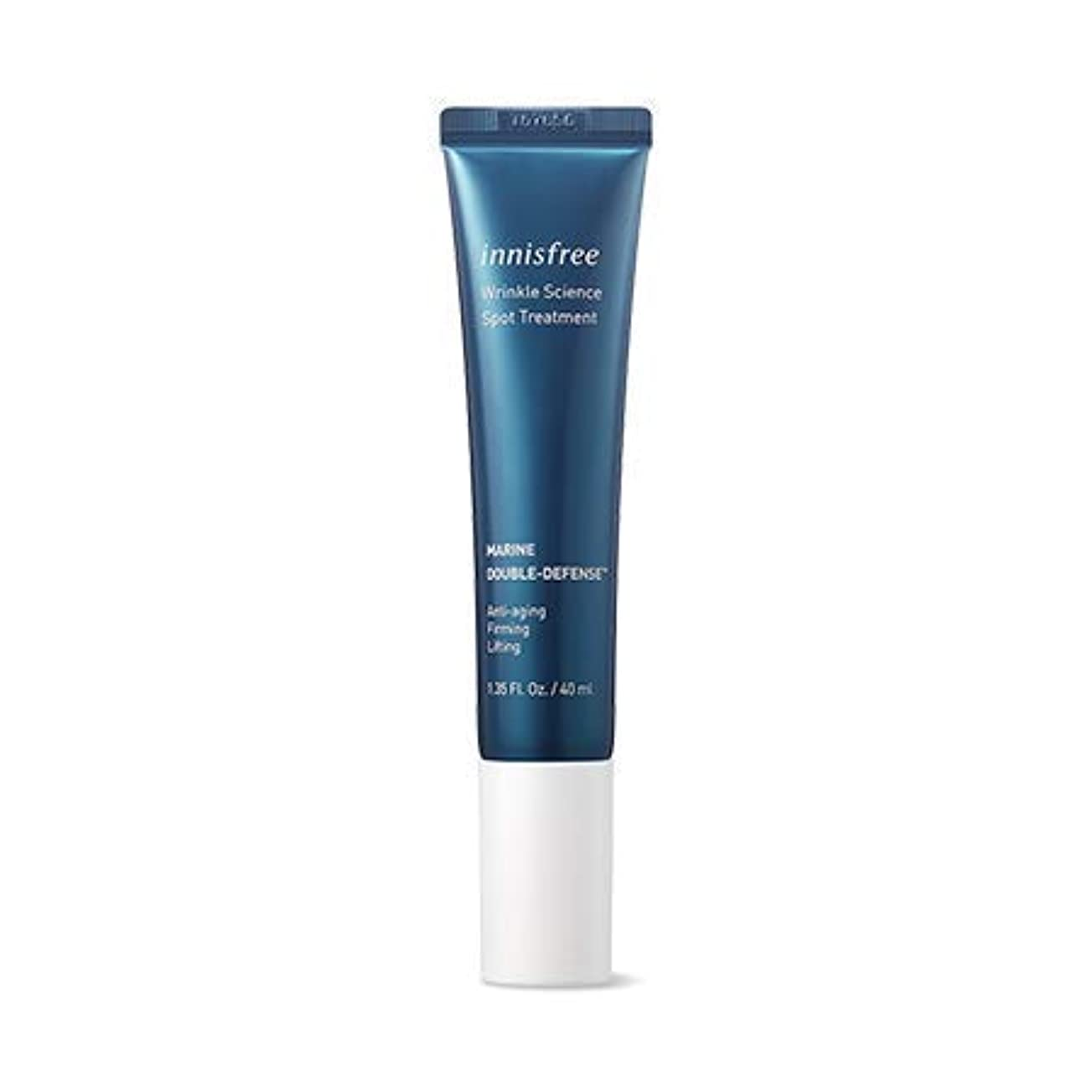 イニスフリーリンクルサイエンススポットトリートメント40ml / Innisfree Wrinkle Science Spot Treatment 40ml [並行輸入品]