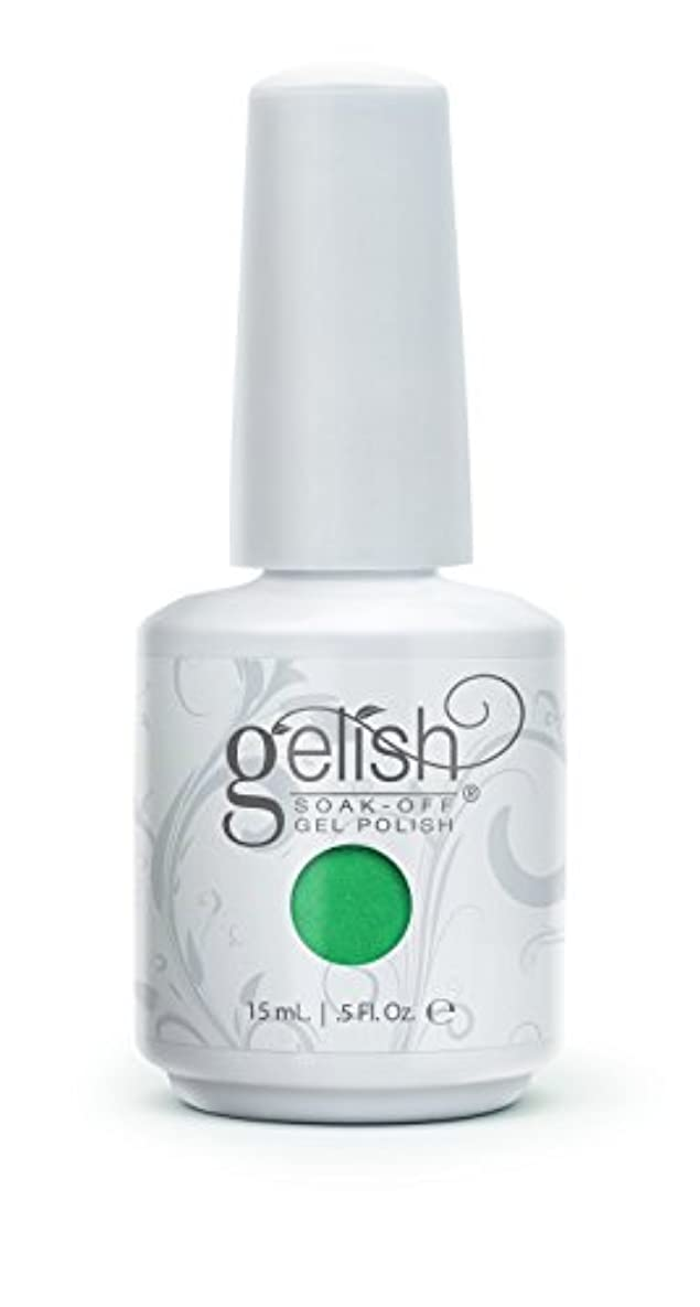 マガジン溝最大化するHarmony Gelish Gel Polish - Give Me A Break-Dance - 0.5oz / 15ml