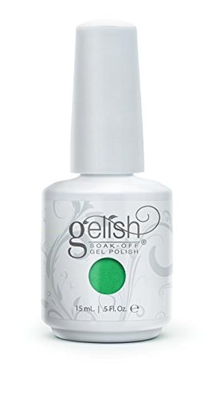 無線合体ボイコットHarmony Gelish Gel Polish - Give Me A Break-Dance - 0.5oz / 15ml