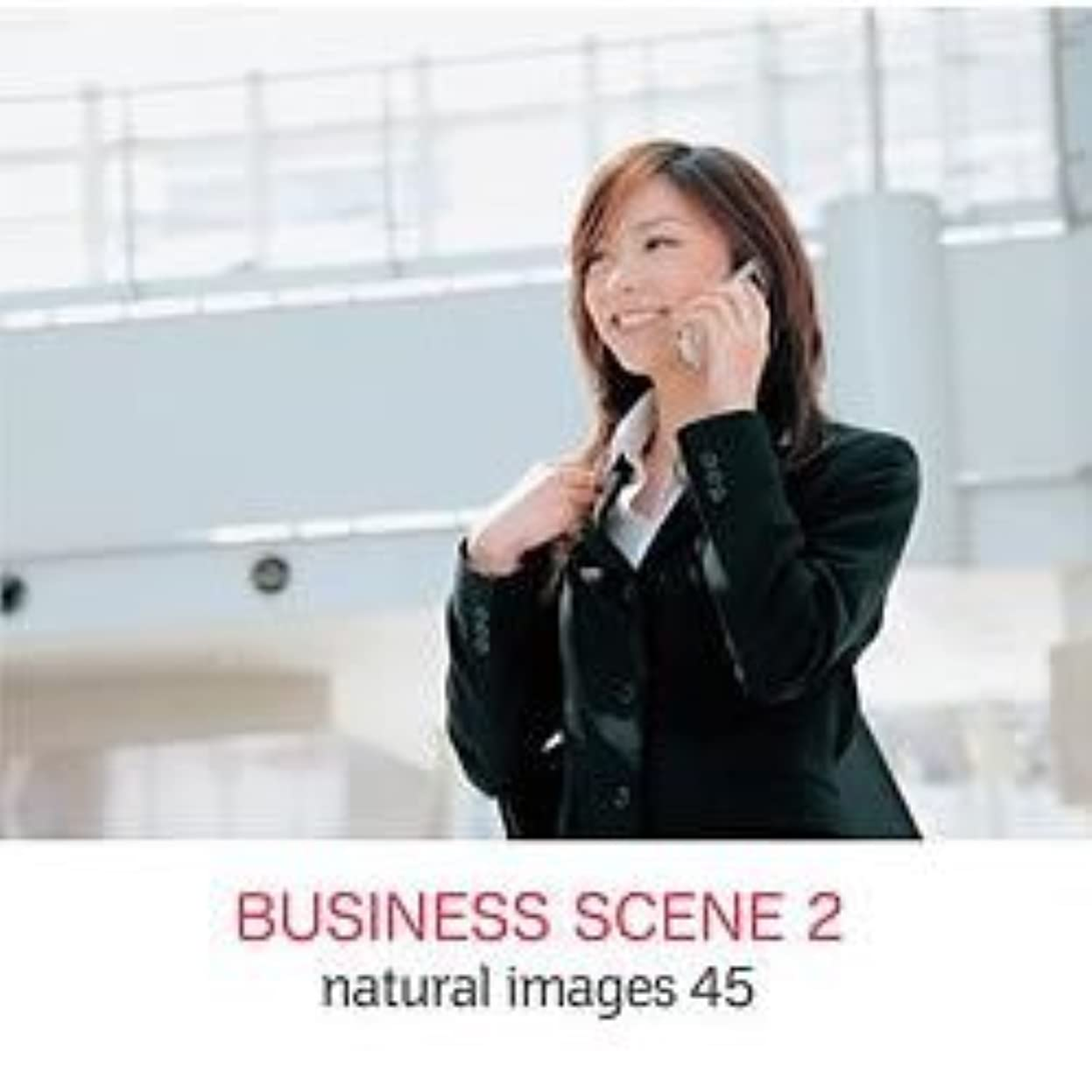natural images Vol.45 BUSINESS SCENE 2