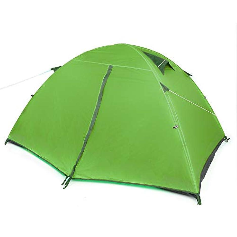 ファイバブルーム一月Weanas テント 2-3人用 シリコン 超軽量 1.7KG 登山用 2重層式 防水 UV カット 耐水圧4000mm ダブルウォールテント