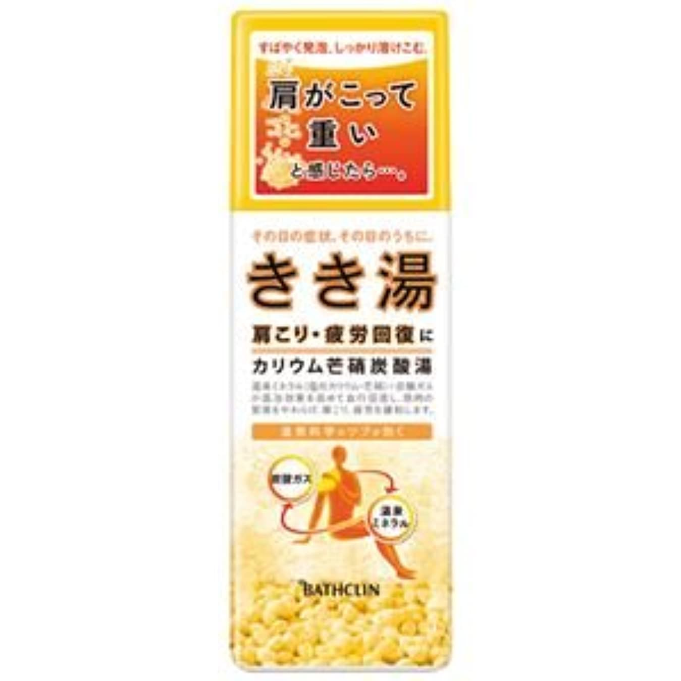 旅ポップアパート(業務用10セット) バスクリン きき湯 カリウム芒硝炭酸湯 360g