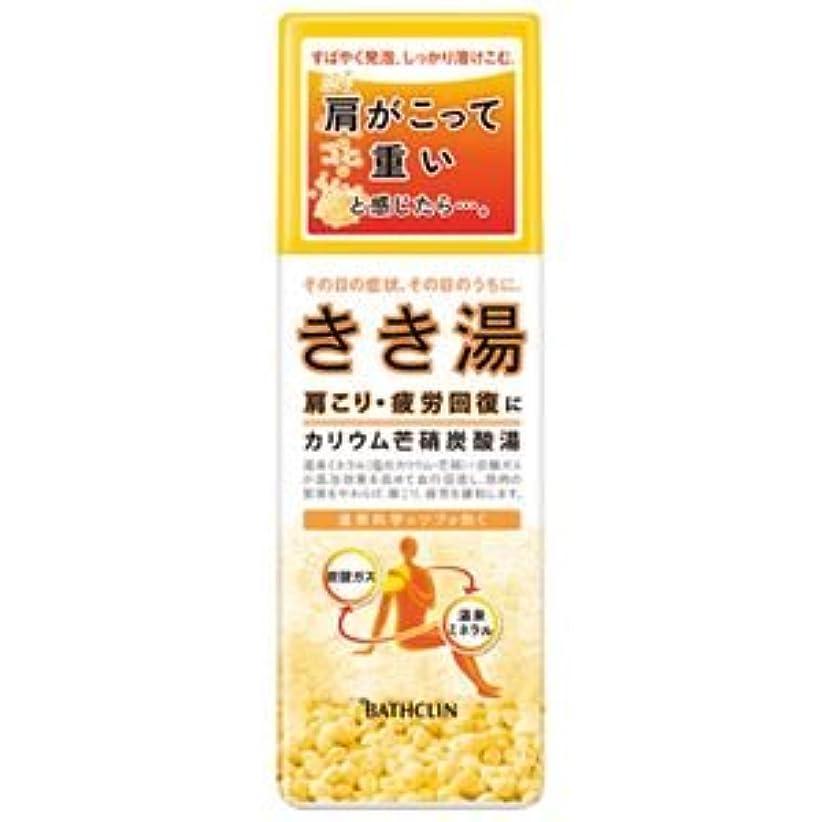 食用批判するもの(業務用10セット) バスクリン きき湯 カリウム芒硝炭酸湯 360g