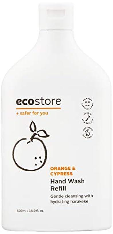 脳カタログ明らかにecostore(エコストア) ハンドウォッシュ 【オレンジ&サイプレス】 500ml 詰め替え用 液体タイプ