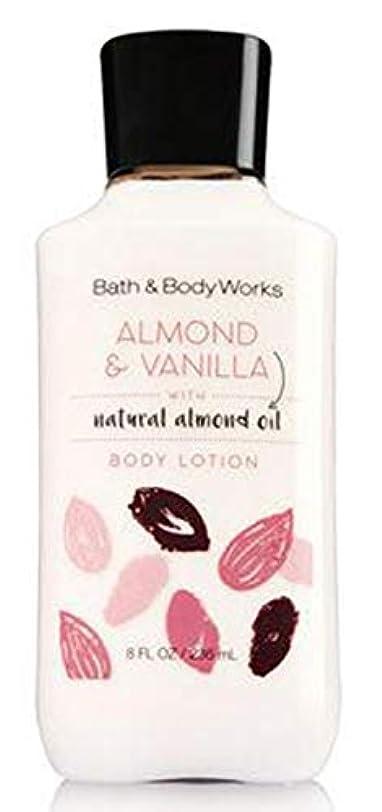 俳句勃起川バス&ボディワークス Bath & Body Works ボディローション シアバター ビタミンE スキンケア ボディクリーム ボディケア アーモンド&バニラ 236ml