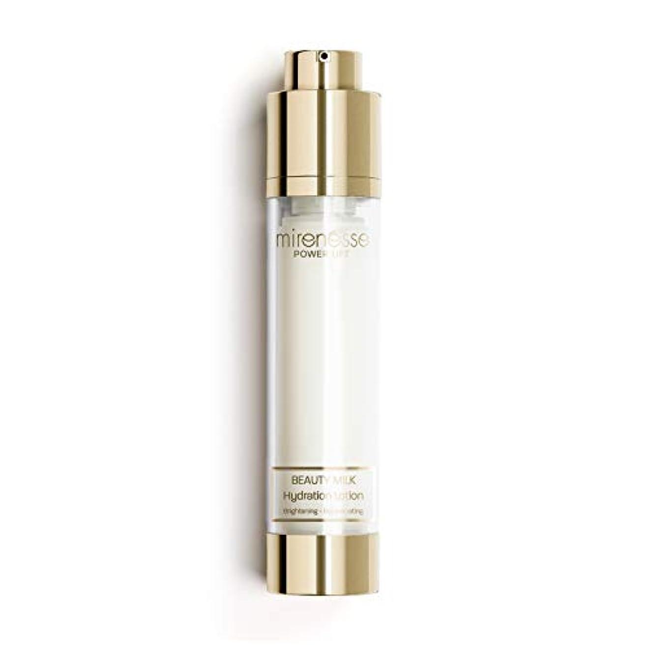 カカドゥ発音喪Mirenesse Cosmetics Power Lift Beauty Milk Intense Hydration Lotion