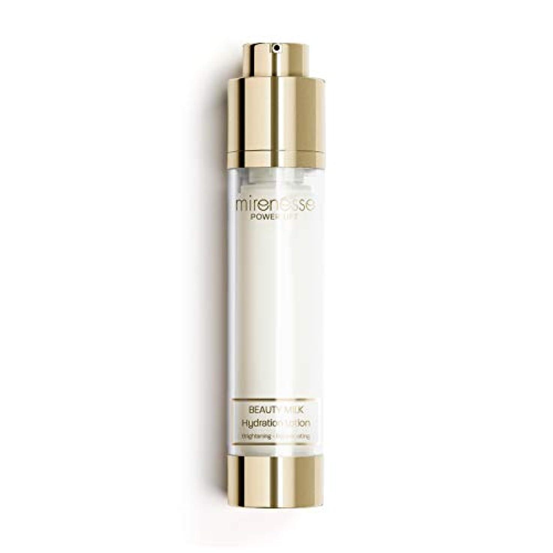素晴らしいカバー捨てるMirenesse Cosmetics Power Lift Beauty Milk Intense Hydration Lotion