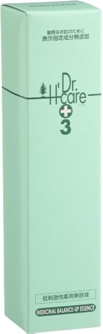 レンドチューインガム服を洗うアシュケア薬用バランスアップエッセンス50ML