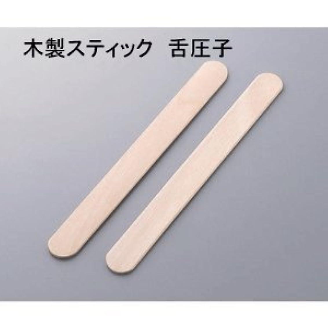 藤色同情的覚醒木製舌圧子150mm スパチュラ 脱毛 ハダカ 6000本(50本x120束)