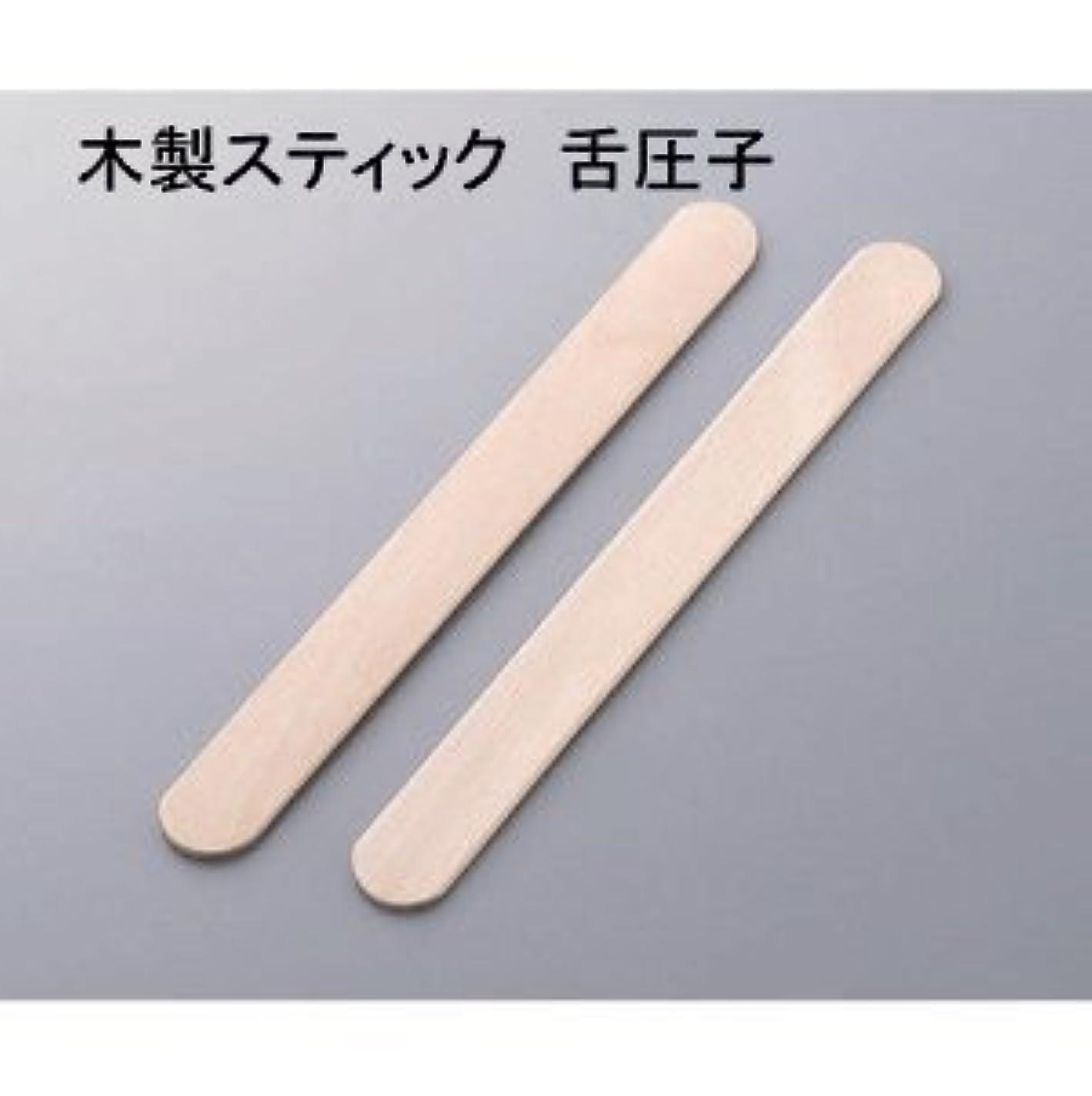 検査しっかり与える木製舌圧子150mm スパチュラ 脱毛 ハダカ 50本