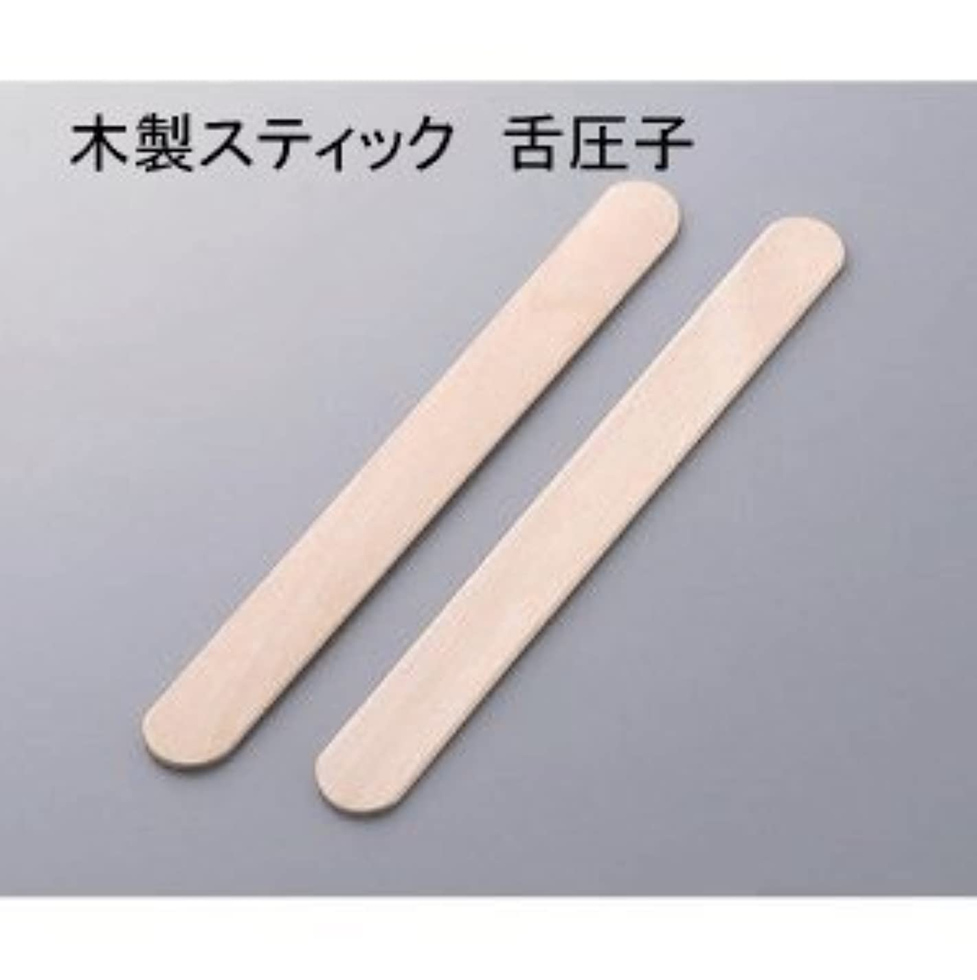 モンク伴う学んだ木製舌圧子150mm スパチュラ 脱毛 ハダカ 6000本(50本x120束)