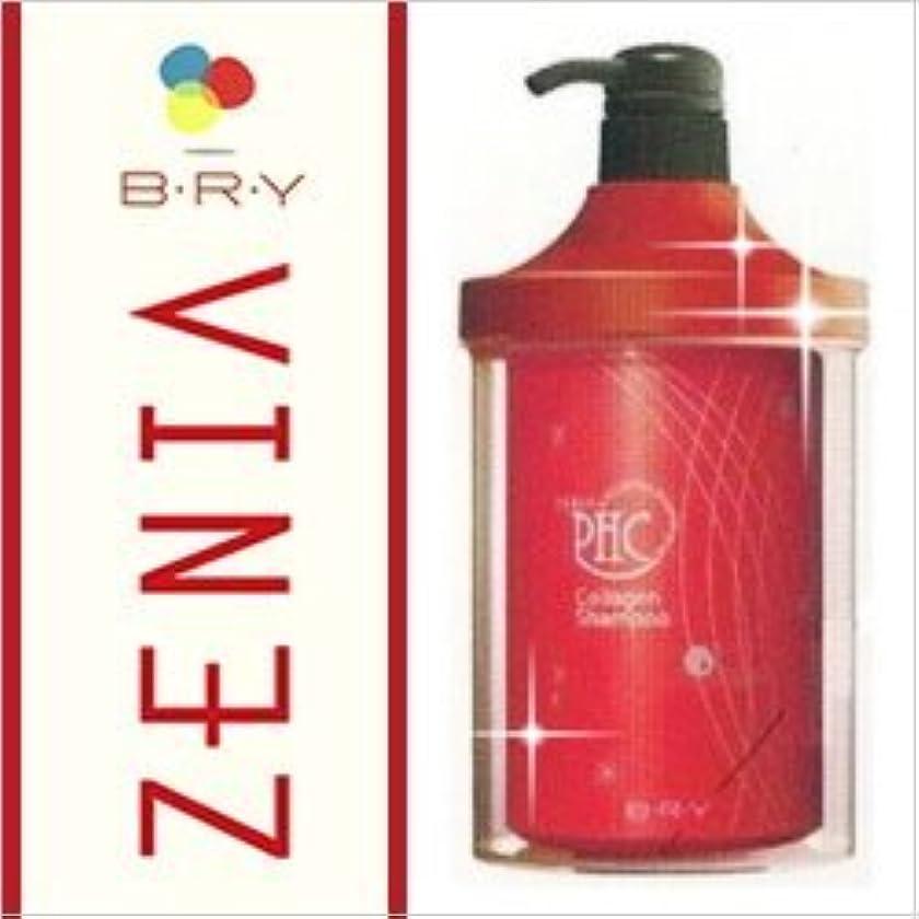 ヨーグルト同意もっともらしい★ZENIA ゼニア PHC コラーゲン シャンプー 800ml (ポンプ) [cosme]