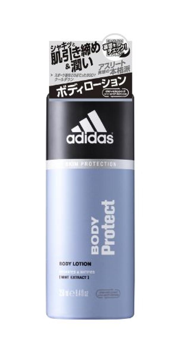 散歩メロン電池アディダス ボディプロテクトローション