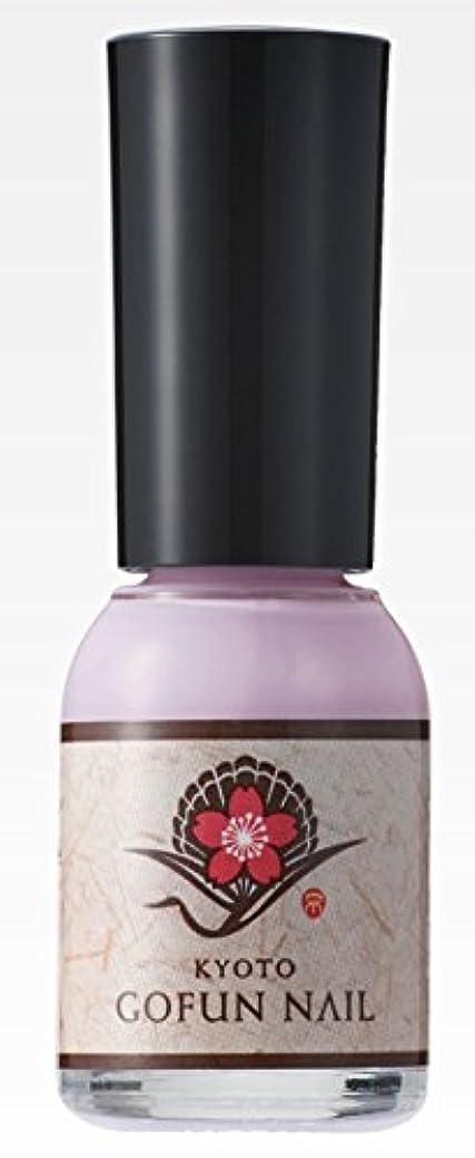 平衡キネマティクス窒素京の胡粉ネイル 紫陽花