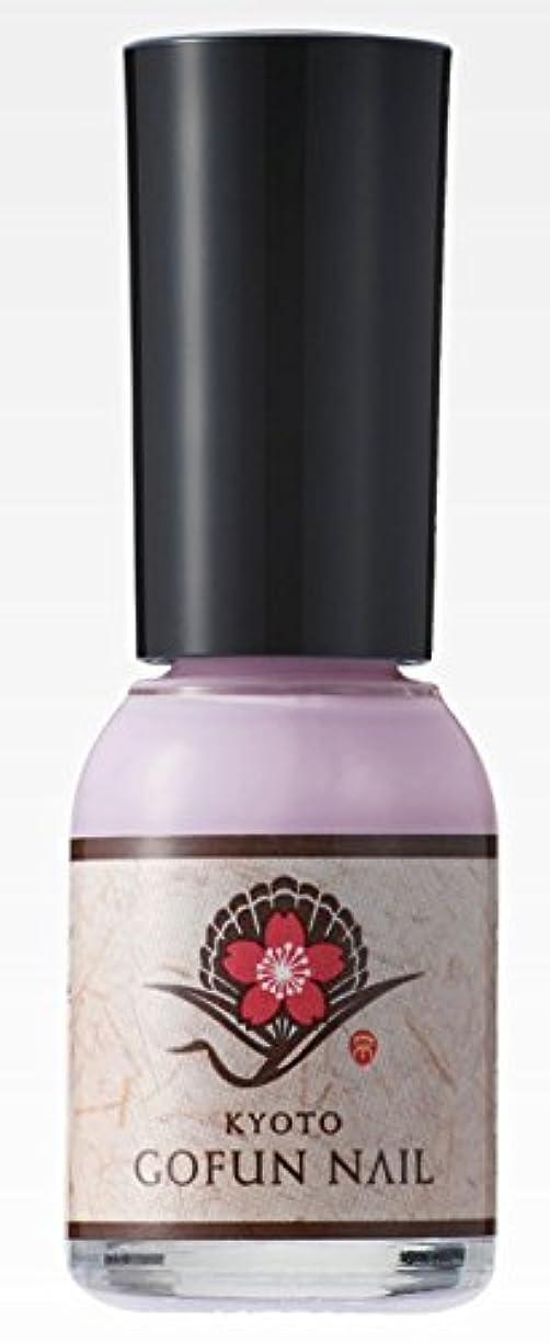 淡い怠けたどんよりした京の胡粉ネイル 紫陽花