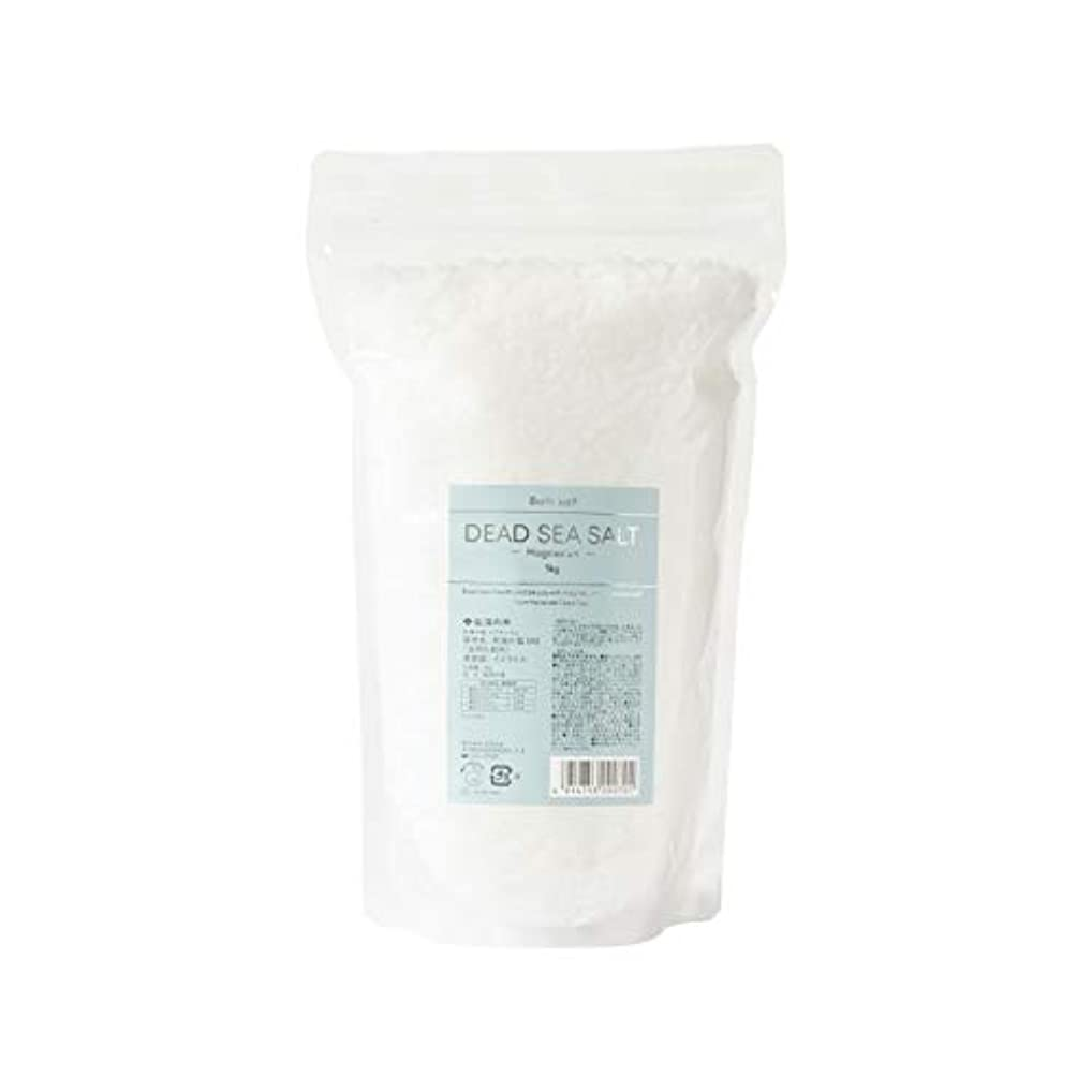 尊敬するショッピングセンター韻生活の木 死海の塩マグネシウム 1kg