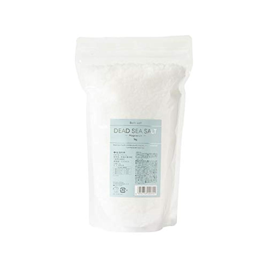 明示的に発症蓮生活の木 死海の塩マグネシウム 1kg