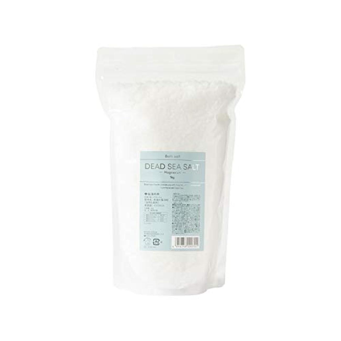 ルーフつづり花に水をやる生活の木 死海の塩マグネシウム 1kg