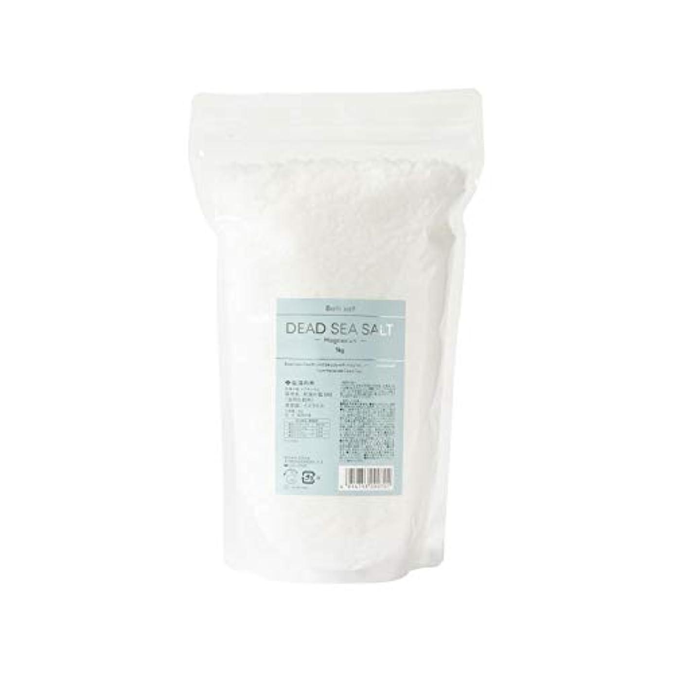 印をつける小道乱れ生活の木 死海の塩マグネシウム 1kg