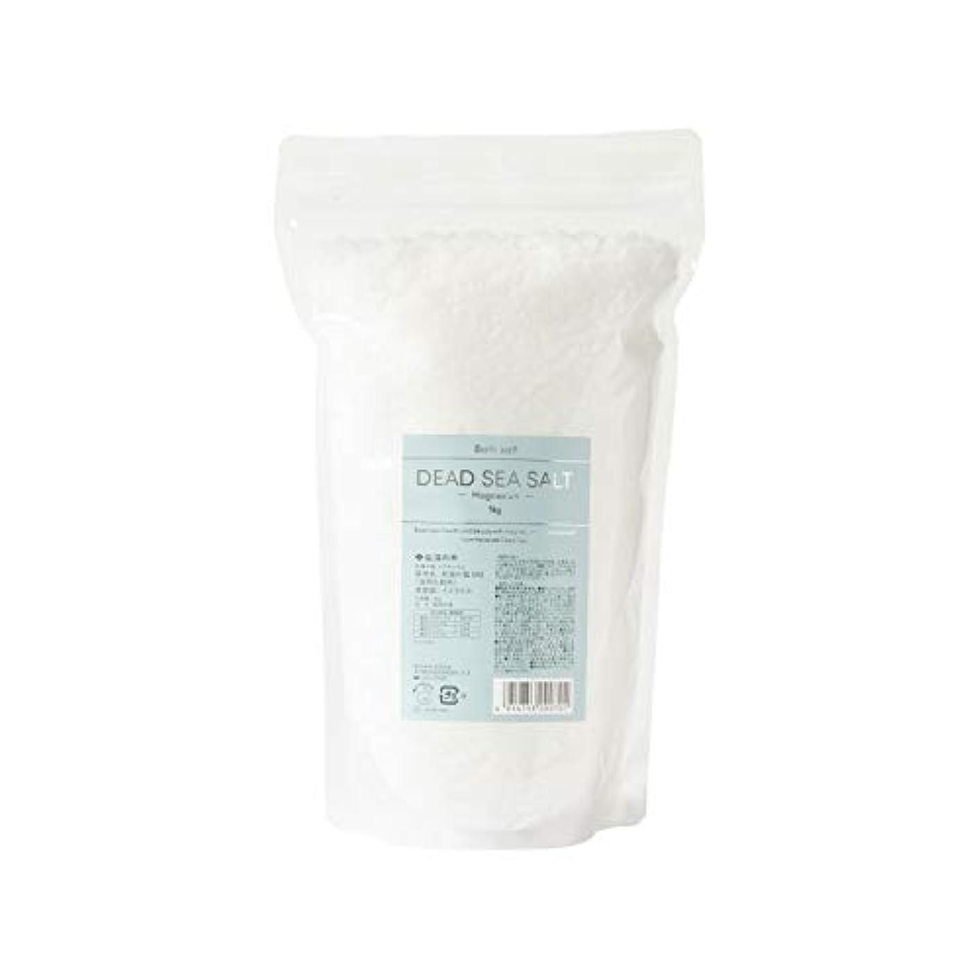 意見化粧パッケージ生活の木 死海の塩マグネシウム 1kg