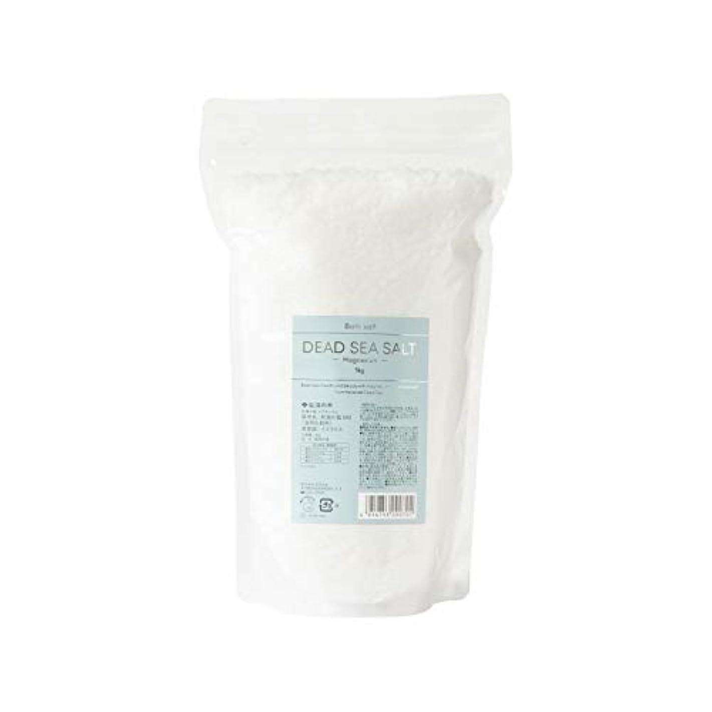 円形の有効ななしで生活の木 死海の塩マグネシウム 1kg