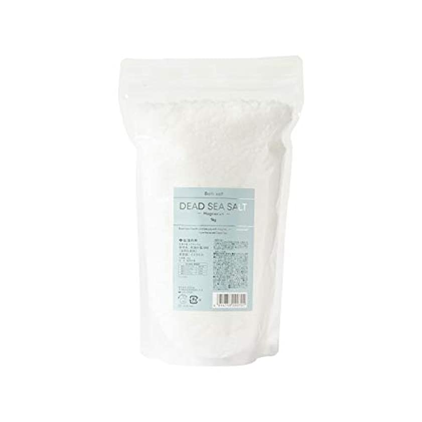 契約する自慢選挙生活の木 死海の塩マグネシウム 1kg