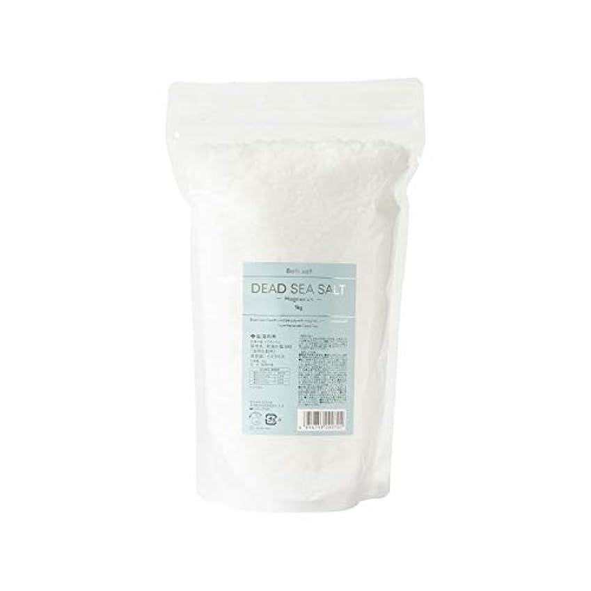 修正小説接触生活の木 死海の塩マグネシウム 1kg