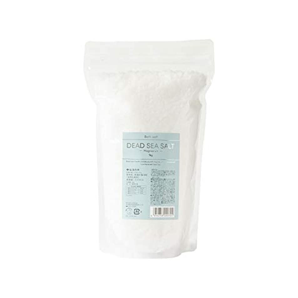 不和高価なクロニクル生活の木 死海の塩マグネシウム 1kg