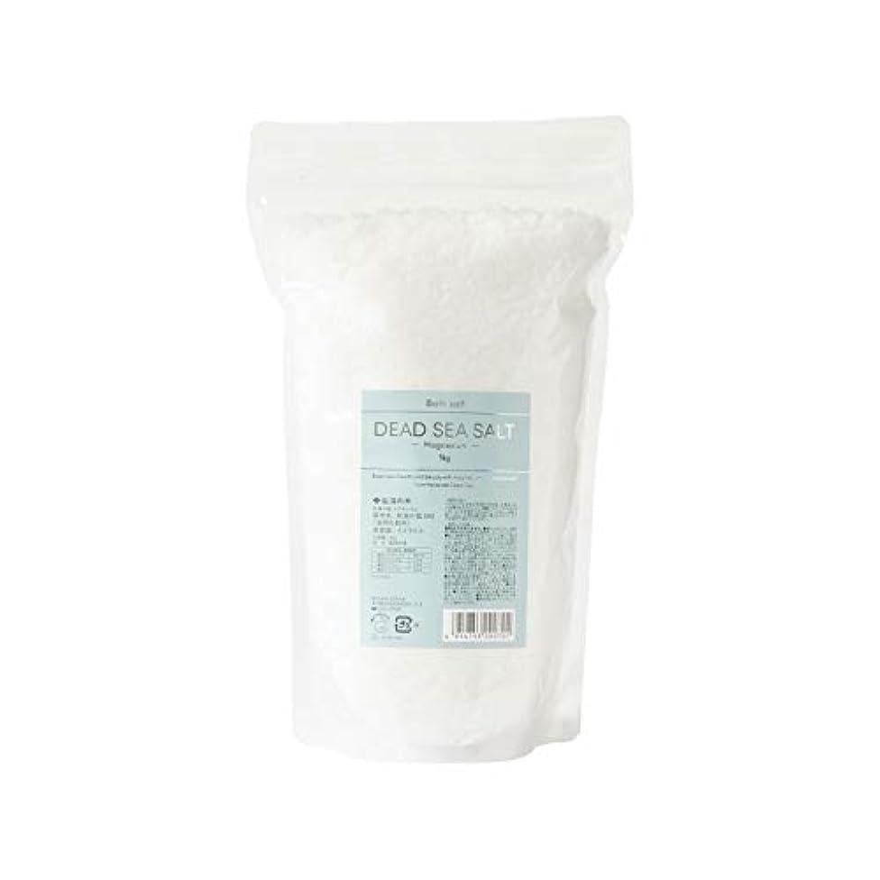 クルーズローマ人緩む生活の木 死海の塩マグネシウム 1kg