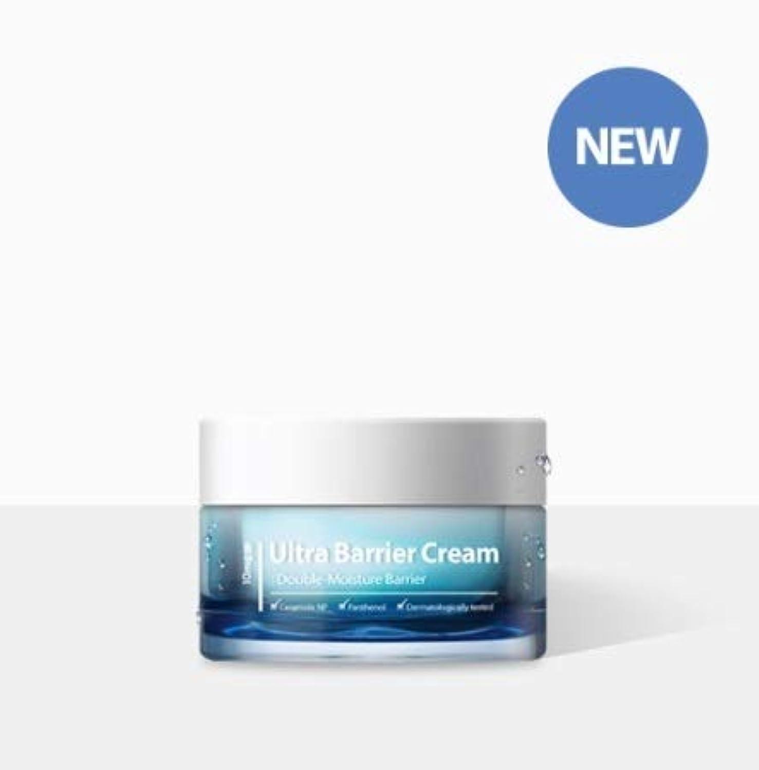リボン閉塞偽AIDA 10mgRx ウルトラバリアクリーム 50ml (二重防湿バリア) / Ultra Barrier Cream 50ml