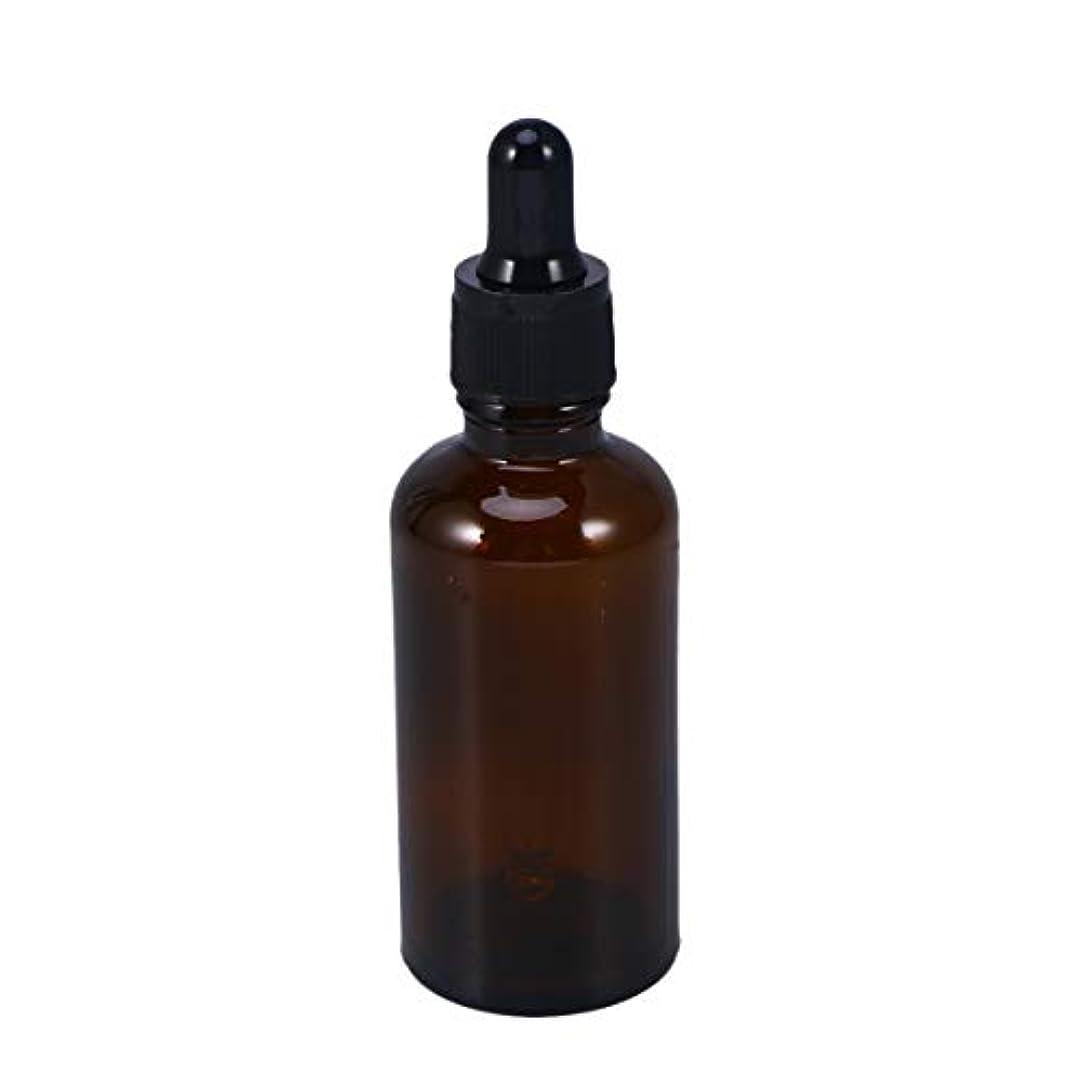 Frcolor 遮光瓶 スポイト遮光瓶 50ml スポイト付き アロマボトル エッセンシャルオイル 香水 保存容器 ガラス製 茶色 5本セット