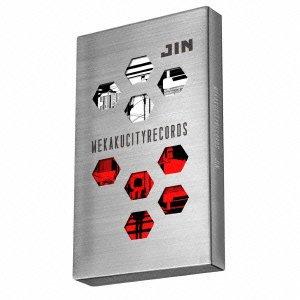 メカクシティレコーズ(初回生産限定盤)(DVD付)の詳細を見る