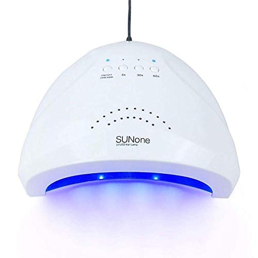 発音ショップ私たちのネイルドライヤー48ワットuvランプジェルネイルドライヤーledホワイトライト用ネイルマシンネイル硬化ランプ用ゲルポリッシュネイルアートツール、写真としての色
