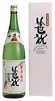笹祝 吟造り純米酒 1.8l