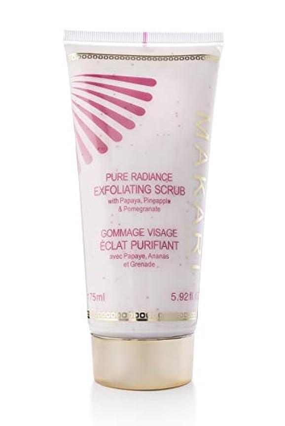 ポンペイ差別遊び場MAKARI ピュアレディアンス角質除去スクラブクリーム170ml-顔と体用クレンジングローション|肌に優しい角質除去、古い角質を取り除きます|オイリー肌、乾燥肌をはじめとするあらゆる肌タイプに使える保湿剤