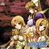 幻燐の姫将軍2 Ver2.0 アペンドディスク
