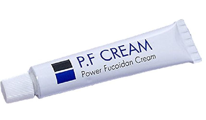 パーク母性振動させるPF クリーム( フコイダン 含有 クリーム )