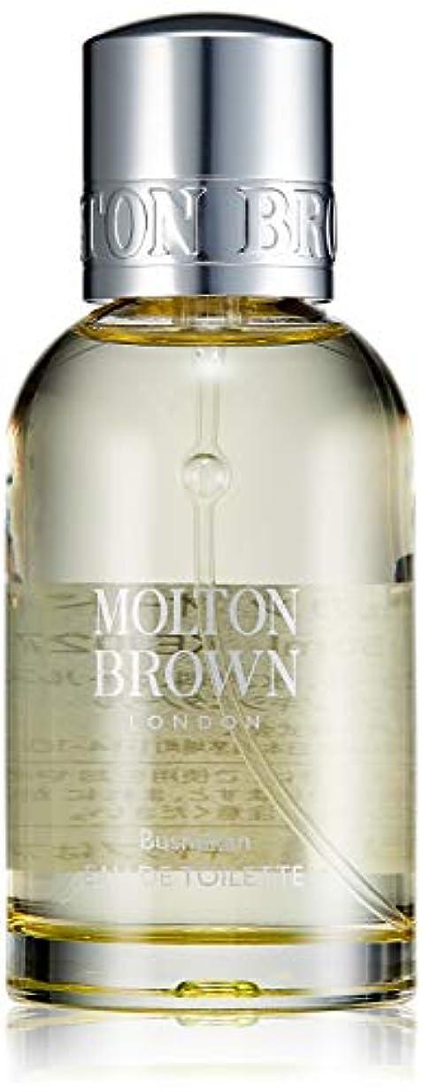 MOLTON BROWN(モルトンブラウン) ブシュカン オードトワレ