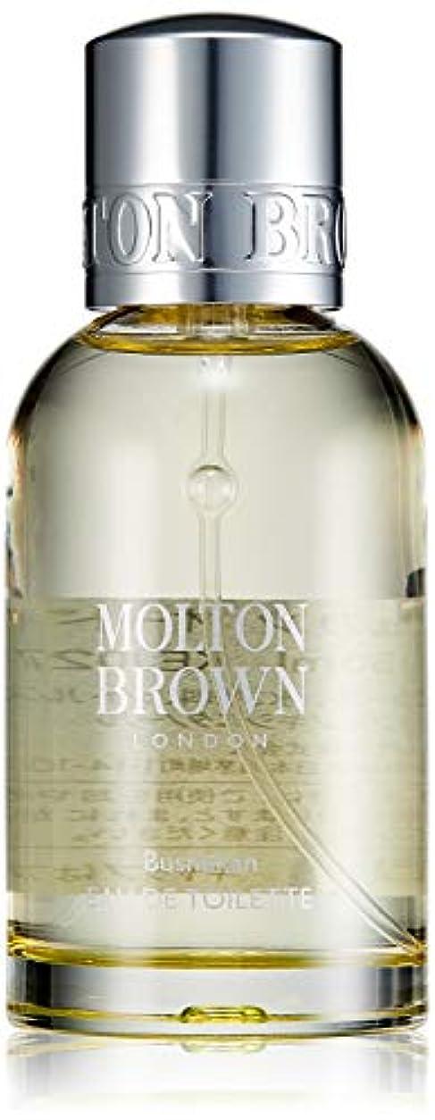 ノミネートかご量MOLTON BROWN(モルトンブラウン) ブシュカン オードトワレ