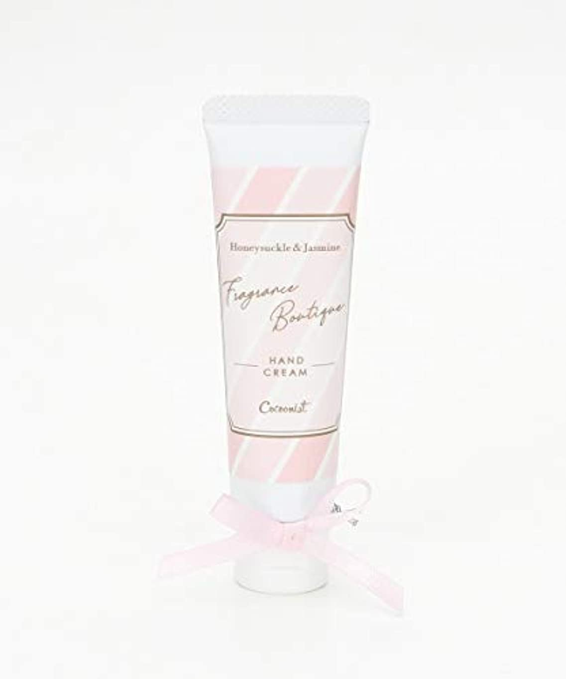 回路服最大限[ コクーニスト ] Cocoonist ハンドクリーム ピンク